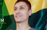 Видеофакт: Футболист «Немана» спел для болельщиков «Воины света»