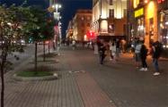 Видеофакт: Что происходит в центре Минска