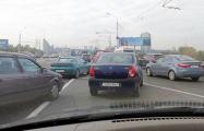 Движение по проспекту Независимости в Минске заблокировано в обе стороны
