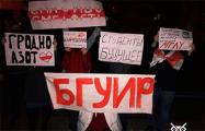 Белорусы по всей стране поддержали бастующих рабочих
