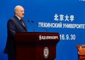 «Ничего хорошего от распада мы не получили». Лукашенко расценивает распад СССР как катастрофу