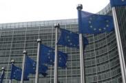 Еврокомиссия рассмотрит процедуру упрощения выдачи виз