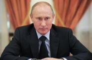"""Путин озвучил мысль о ЕЭП  """"от Лиссабона до Владивостока"""""""