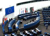 Завтра изберут руководителей делегации Европарламента по связям с Беларусью