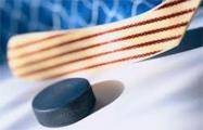 «Евровызов»: Сборная Беларуси по хоккею победила команду Латвии