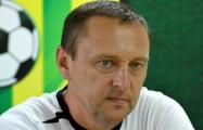 Белорусский тренер может возглавить клуб из Латвии