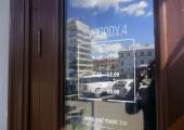 Минторг нашел просроченное вино и пиво в модном баре Svobody, 4