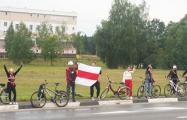 Велопробег солидарности проходит в Радошковичах