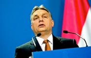 Виктор Орбан: Венгрия и Польша хотят играть более значительную роль в ЕС