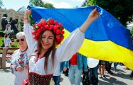 Как Украина развелась с Россией