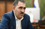 Глава Ингушетии подал заявление об отставке