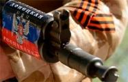 Под Луганском пьяный российский оккупант расстрелял сослуживцев и покончил с собой