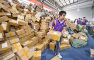 Китайская «черная пятница» собрала $1,44 миллиард за две минуты