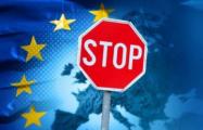 Европейский Союз продлил санкции против России на полгода