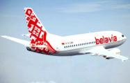 «Белавиа» обещает билеты по 20 евро