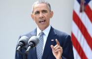 Обама представит доклад о вмешательстве РФ в выборы в США