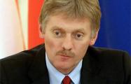 Песков: Речь не о присоединении Беларуси, а о движении навстречу друг другу