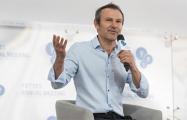 Вакарчук выступил против предложения Зеленского по Донбассу