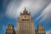 МИД РФ обвинил Евросоюз в обострении отношений