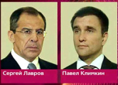 Павел Климкин и Сергей Лавров встретятся в Берлине