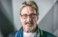 Знаменитого разработчика антивирусных программ Джона Макафи обвинили в мошенничестве