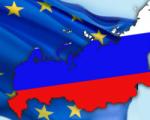 """Россия - ЕС: """"У нас тоже есть механизмы"""""""
