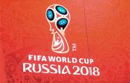 Математики назвали победителя чемпионата мира по футболу