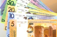 Семье из Пинска насчитали $500 налога на «тунеядство»