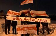 180-й день протестов: партизанские марши и акции прошли по всей Беларуси
