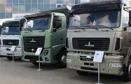 Продажи новых МАЗов в России рекордно упали