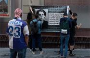 В Москве активисты «Декоммунизации» провели акцию протеста