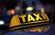 Такси из Национального аэропорта до Минска подорожает на 10 рублей