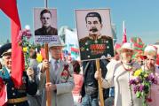 9 мая в Бресте: флаги России и портреты Сталина