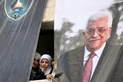 Палестина станет участником Международного уголовного суда