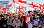 В Тбилиси продолжаются протесты
