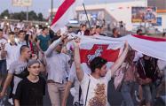 В Бресте проходит яркий марш солидарности