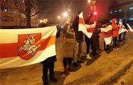 Минская Малиновка вышла на вечерний протест