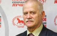 Лев Марголин: Лукашенко сложил все яйца в одну корзину