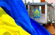 Итоги экзит-полов в Украине: в Киеве лидирует Кличко, в Днепропетровске - Филатов