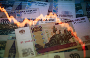 Российский рубль упал к доллару и евро после сообщений о новых санкциях США