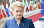 Грибаускайте остается одним из главных кандидатов в президенты Европейского совета