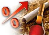 Топливо, алкоголь и сигареты подорожают