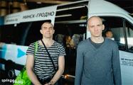 Двое соратников Тихановского вышли на свободу