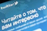 Роскомнадзор поручил заблокировать страницу Twitlonger за экстремизм