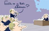 Русская народная игра: Найди Путина