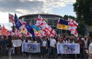В Тбилиси на «Марше свободы» требуют отставки главы МВД Грузии