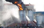 Эксперт рассказал, чем опасен взрыв, случившийся на Светлогорском ЦКК