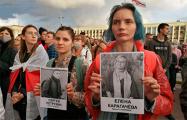 Минчане потребовали освободить всех политзаключенных