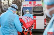 Коронавирус выявлен в  общежитии Белорусской музыкальной филармонии