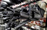 В ЕС усложнили возможность приобретения оружия